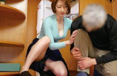 Venu-954 This Horny Old Father-in-law Got Bored With His Retirement
