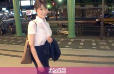 200gana-2348 Airi 28-year-old Office Of A Game Company