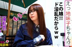 300ntk-428 Monster-class Sexual Glasses Beautiful Girl With A Sober Appearance! !!