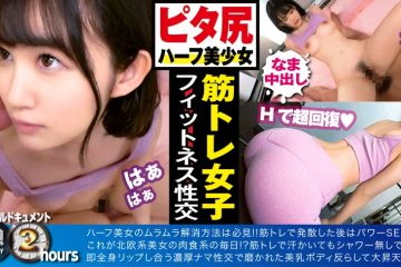 300ntk-434 Bulk Masashi Sex Of God Kubire Half Beauty
