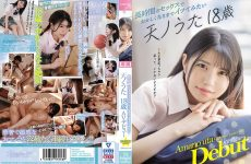 Cawd-123 She Wants To Cum After Going Wild After A Long Fuck