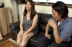 Gvh-119 Son-in-law, Chisato Shoda
