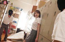 Msfh-032 This Female Teacher Was Locked In Confinement