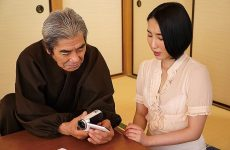 Nacr-353 Middle-aged Writer Keeps A Female Editor As A Pet Hijiri Maihara