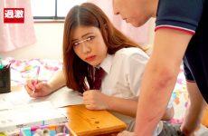 Nhdtb-439 A Perverted Private Tutor Who Breaks In The Ass