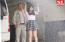 #trailer Ssni-890 Gachi's Uniform Stalker Demon Is Aiming For Heavy Rain ● Su Yumeno Aika