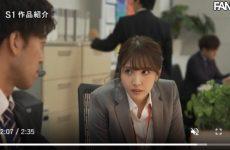 #interview Ssni-865 Yua Mikami