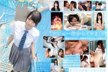 Sdab-149 Cool Face And Soaked Vagina: Marina Saito, Exclusive Sod Av Debut