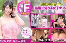 476mla-005 Capture The Erotic Goddess Of Huge Breasts And Tide