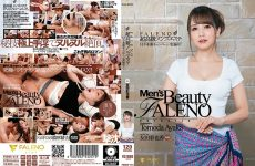 Fsdss-113 Super Luxurious Men's Massage Parlor Faleno