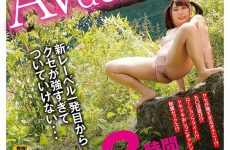 Kuse-001 New Bubbly Plump Body Queen – Her Name Is Queen Arare, Av Debut