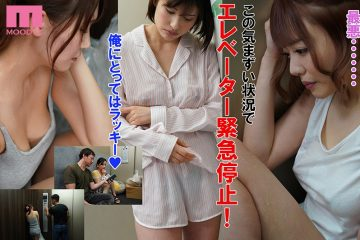 Miaa-329 I Got Caught In An Elevator With A Busty Braless Babe