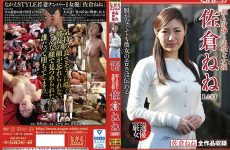 Nsps-941 An Actress With An Obscene Body And Face – Nene Sakura Last