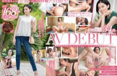 Sdnm-250 A Beautiful Married Woman