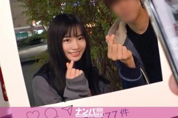 200gana-2391 Ren 20 Years Old Junior College Student