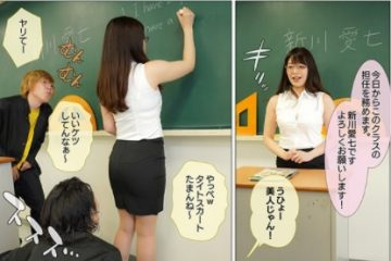 Mrss-100 The Teacher's Wife Was Assigned To Teach