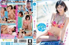 Fsdss-141 Holo Sickness Goddess Who Landed On The Beach Mino Suzume
