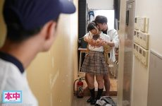 Hnd-911 Hinata Koizumi After School When That Girl