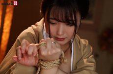 Msfh-038 Bondage Ryokan Madoka Shizuki