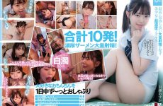 Sdab-150 A Total Of 10 Semen! Asuka Momose, A Beautiful Girl Who Loves Blowjobs