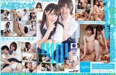 Sdab-153 Girlfriend Gets Seduced By Her Old Middle School Classmate