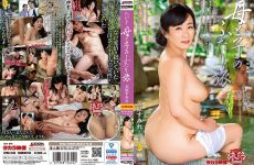Sprd-1343 A Journey Between A Stepmother And A Stepson Sumire Mihara