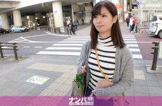 200gana-2397 Makoto 30-year-old Married Woman