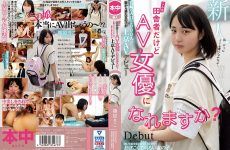 Hnd-919 I'm Just A Country Girl, But Can I Become An Adult Video Actress?