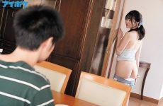 Ipx-576 My Girlfriend's Stepsister Seduced Me By Flashing Her Panties