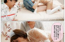 Mkon-041 My Classmate Has A Stalker And She Asked Me To Protect Her