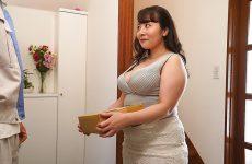 Nacr-372 Horny Milfs Ayaka Makimura