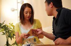 Nacr-373 My Son's Wife Kanna Misaki