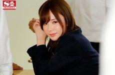 Ssni-955 Miru Sakamichi