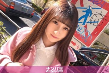 200gana-2410 Himari 20 Years Old Professional Student