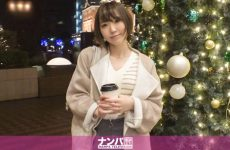 200gana-2415 Risa 32 Years Old Married Woman