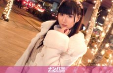 200gana-2416 Aria 20 Years Old Professional Student