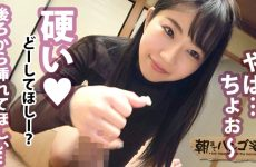 300mium-667 Erotic Deviation Value Sss Class Beauty Who Will Grant Anything Selfish