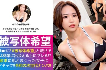 300ntk-503 Echi Echi G Cup Boobs Gym Girls