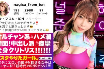 390jnt-015 I ● Sns Picking Up K-pop Girls Who Put Erotic Selfies On The Star