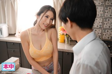 Hnd-947 Why Don't You Play An Affair With Your Aunt