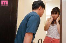 Miaa-378 My Beloved Wife (i'm Her Husband)