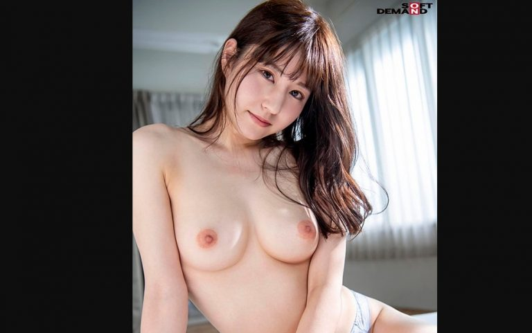 Msfh-046 Her Excitement Is Only Exceeded By Her Shame
