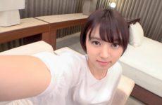 Siro-4345 Suzu 20 Years Old College Student