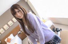 Siro-4382 Serina 20 Years Old Professional Student