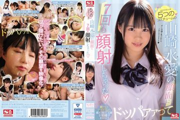 Ssni-976 Akua Yamazaki In 5 Different Costumes – She Takes 7 Facials