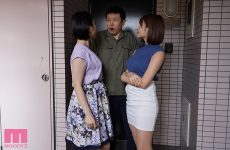 Miaa-406 I Couldn't Stand The Temptation Of My Neighbor's Wife