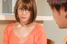 Mxgs-1170 I Met My Female Friend For The First Time