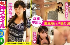 326HGP-013 Beautiful style female college student who is all erotic cums at full throttle