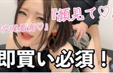 510ello-003 Pachislot / Karaoke / Private House Side Home Rental Gal God Video