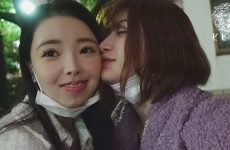 Bban-317 First Love: Lesbian Lovers Lose Track Of Time And Space Fucking